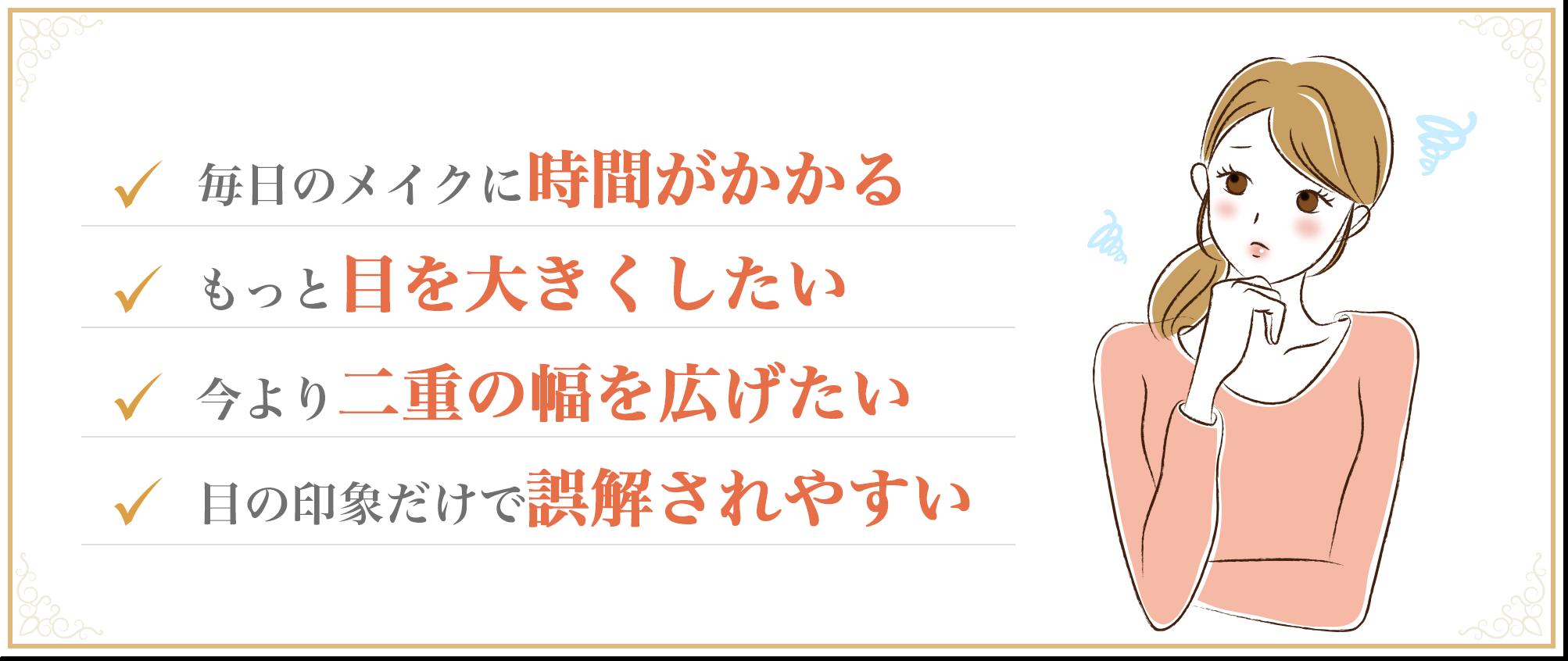 クリニック 熊本 かじ